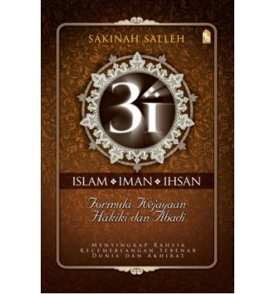 3i : Islam, Iman & Ihsan
