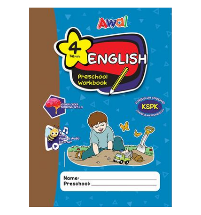 English : Preschool Workbook (4 Years Old)