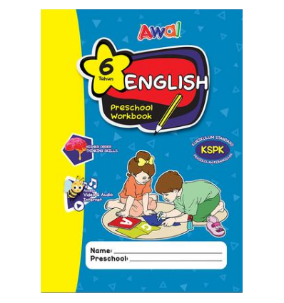 English : Preschool Workbook (6 Years Old)