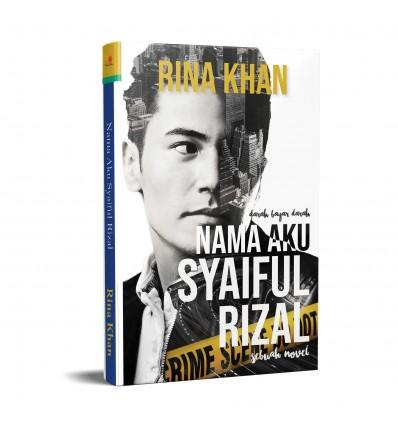 Nama Aku Shaiful Rizal