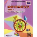 Mathematics Year 1 (Part 2 : DLP)