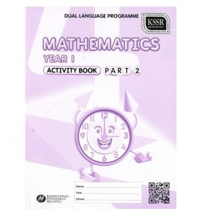Mathematics Year 1 Activity Book (Part 2 : DLP)