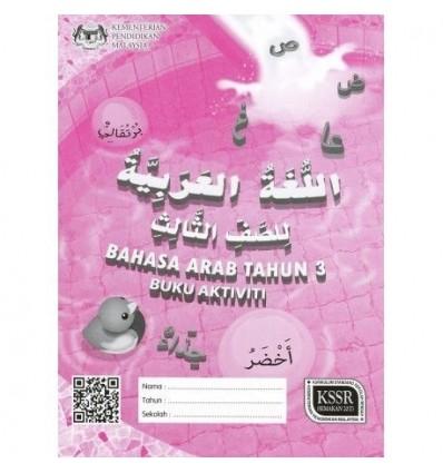 Bahasa Arab Tahun 3 (Buku Aktiviti)