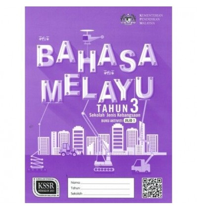 Bahasa Melayu Tahun 3 Sekolah Jenis Kebangsaan (Buku Aktiviti : Jilid 1)