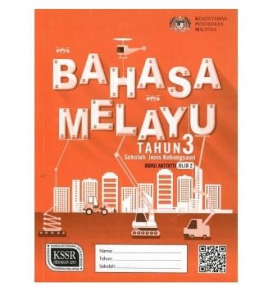 Bahasa Melayu Tahun 3 Sekolah Jenis Kebangsaan (Buku Aktiviti : Jilid 2)