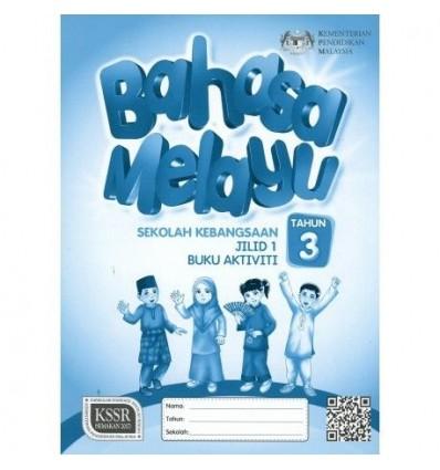 Bahasa Melayu Tahun 3 Sekolah Kebangsaan (Buku Aktiviti : Jilid 1)