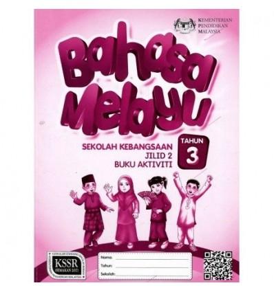 Buku Teks Sekolah Seni Malaysia Perokok X
