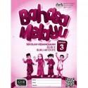 Bahasa Melayu Tahun 3 Sekolah Kebangsaan (Buku Aktiviti : Jilid 2)