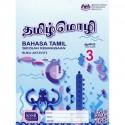 Bahasa Tamil Tahun 3 Sekolah Kebangsaan (Buku Aktiviti)
