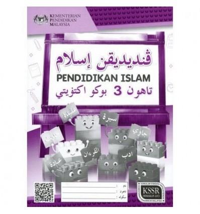 Pendidikan Islam Tahun 3 (Buku Aktiviti)