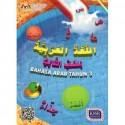 Bahasa Arab Tahun 3