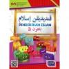 Pendidikan Islam Tahun 3