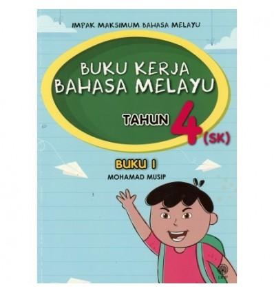 Buku Kerja Bahasa Melayu Tahun 4 Sekolah Kebangsaan (Buku 1)