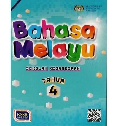 Bahasa Melayu Tahun 4 Sekolah Kebangsaan