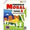 Pendidikan Moral Tahun 4 Sekolah Kebangsaan