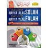 Hayya 'Alas Solah Hayya 'Alal Falah Al-Hidayah