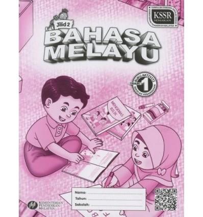 Buku Aktiviti Bahasa Melayu Tahun 1 Sekolah Jenis Kebangsaan (Jilid 2)