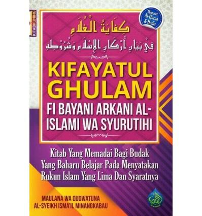 Kifayatul Ghulam Fi Bayani Arkani Al-Islami Wa Syurutihi