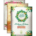 Terjemahan Al-Quran Rasm Uthmani Dalam Bahasa Melayu (Hafsah Pelangi)