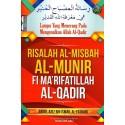 Risalah Al-Misbah Al-Munir Fi Ma'rifatillah Al-Qadir