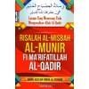 Risalah Al-Misbah Al-Munir Fi Ma'rifatillah Al-Qadir Al-Hidayah