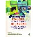 Ensiklopedia Unggul Doa Hajat Jampi Mujarrab Segala Penyakit Tanpa Ubat
