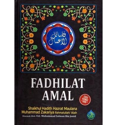 Fadhilat Amal Al-Hidayah