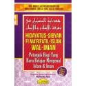 Hidayatus-Sibyan Fi Ma'rifatil-Islam Wal-Iman