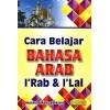 Cara Belajar Bahasa Arab I'Rab & I'Lal