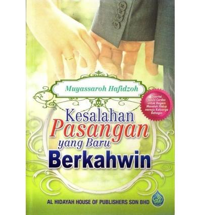 Kesalahan Pasangan Yang Baru Berkahwin Al-Hidayah