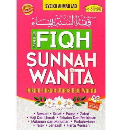 Ensiklopedia Fiqh Sunnah Wanita Al-Hidayah