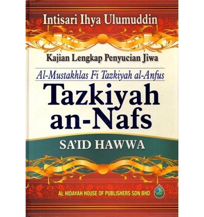 Tazkiyah An-Nafs Al-Hidayah