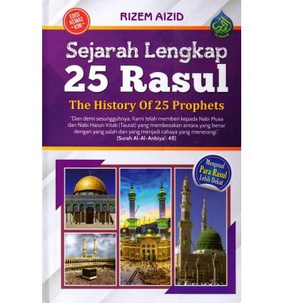 Sejarah Lengkap 25 Rasul Al-Hidayah