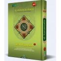 Al-Quran Al-Karim Terjemahan & Tajwid Berwarna Al-Haramain B5