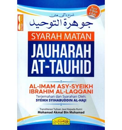 Syarah Matan Jauharah At-Tauhid Al-Hidayah