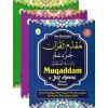 Muqaddam & Juz Amma Serta Panduan Ilmu Tajwid, Panduan Solat, Wirid dan Doa Selepas Solat