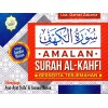Amalan Surah Al-Kahfi Berserta Terjemahan