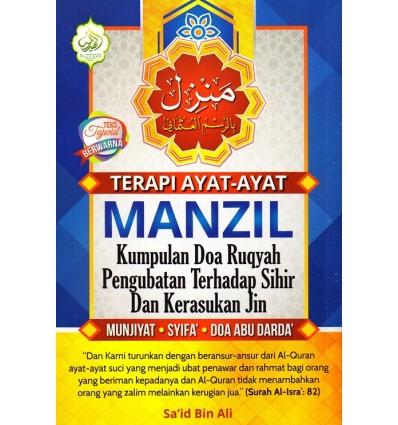 Terapi Ayat-Ayat Manzil Kumpulan Doa Ruqyah Pengubatan Terhadap Sihir Dan Kerasukan Jin Al-Hidayah