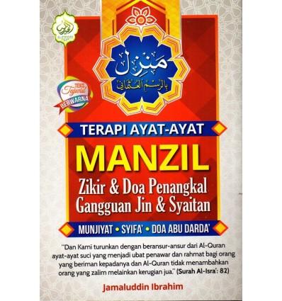 Terapi Ayat-Ayat Manzil Zikir & Doa Penangkal Gangguan Jin & Syaitan Al-Hidayah