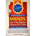 Terapi Ayat-Ayat Manzil Zikir & Doa Penangkal Gangguan Jin & Syaitan
