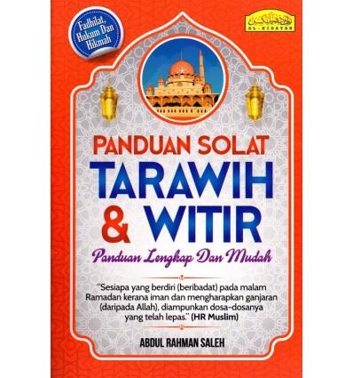 Panduan Solat Tarawih & Witir Al-Hidayah