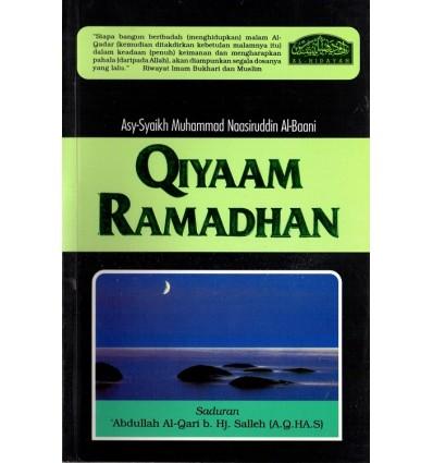 Qiyaam Ramadhan Al-Hidayah