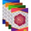 Al-Quran News Print RM18 Al-Hidayah