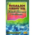 Risalah Fardhu Ain Kitab Bersuci Thaharah