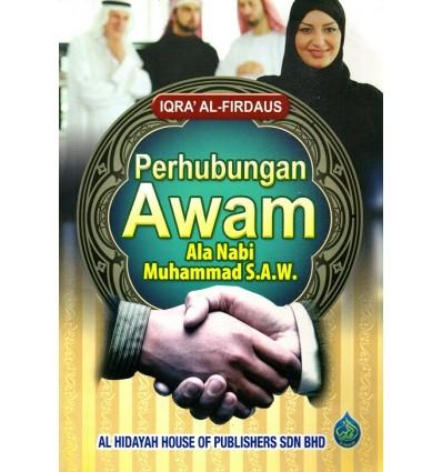 Perhubungan Awam Ala Nabi Muhammad SAW Al-Hidayah