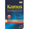 Kamus Bahasa Melayu-Bahasa Arab Bahasa Arab-Bahasa Melayu Edisi Ketiga